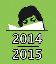 Nueva temporada Carena: 2014-2015